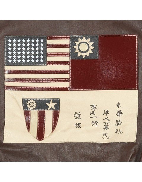 Куртка Пилот Flying Tigers 23rd Fighter Group Jacket