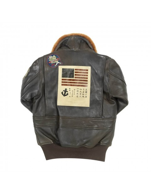 Куртка Пилот Women's Top Gun Flight Jacket